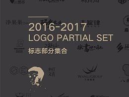 2016-2017 LOGO PARTIAL SET