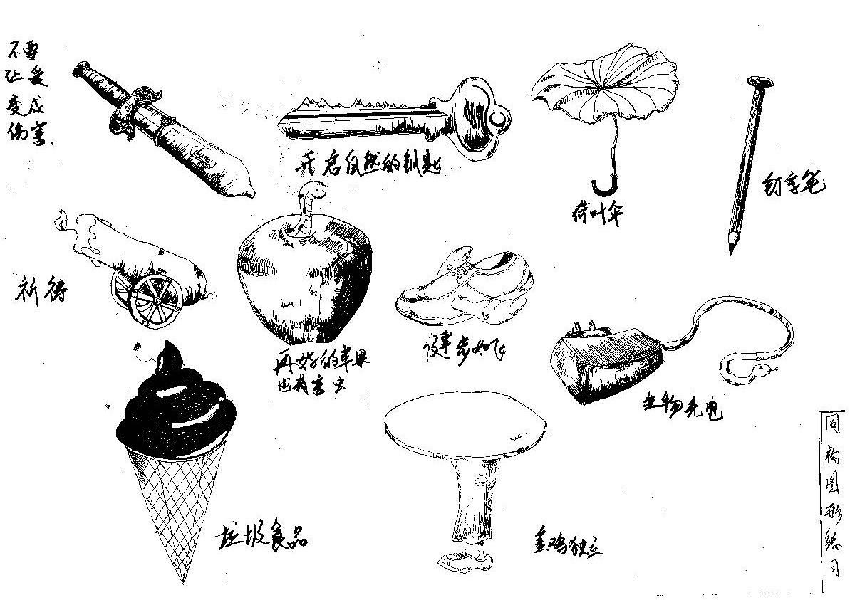 创意图形设计|平面|图案|许子木 - 原创作品 - 站酷 (zcool)图片