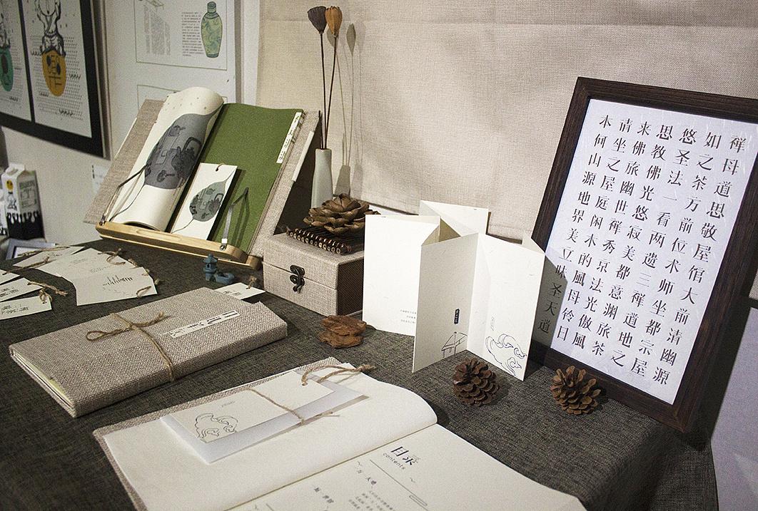 毕业设计—《和风禅意》系列书籍装帧设计图片