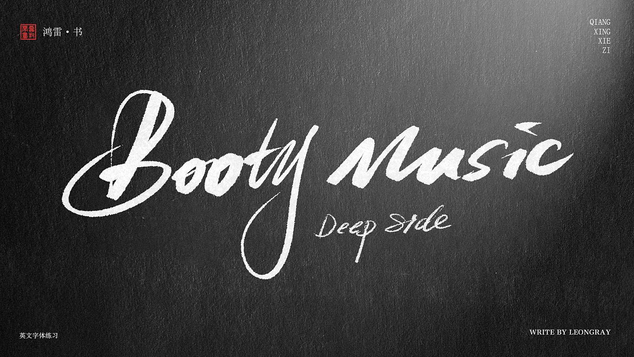 booty music歌谱