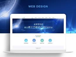 aduligo官网设计