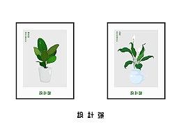 手绘植物临摹系列一