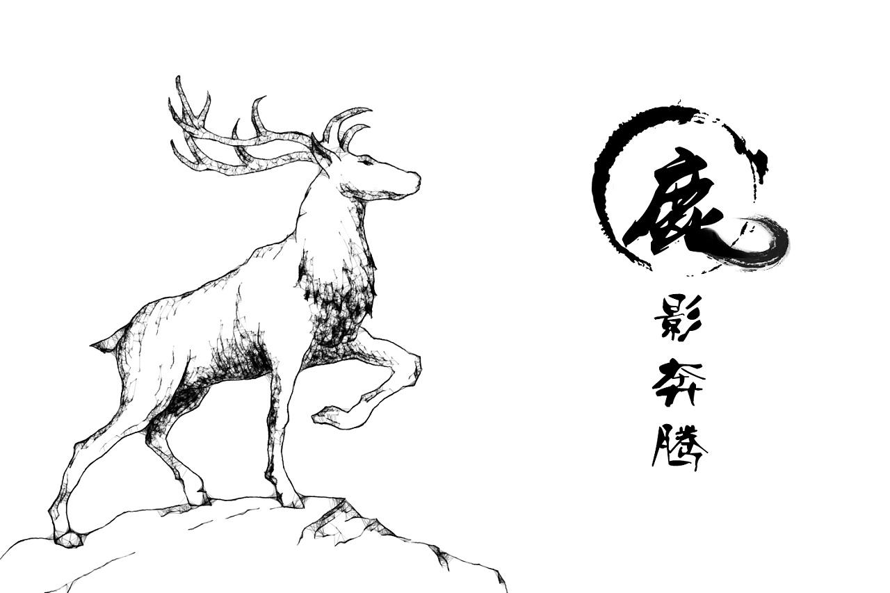 电影《长城》,五军动物形象手绘练习