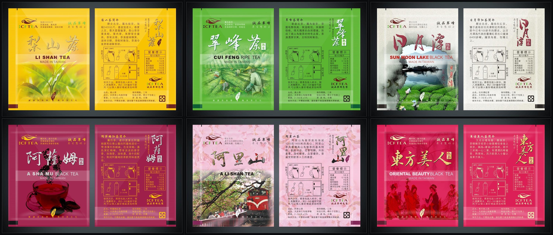 极沁|台湾梨山茶_品略