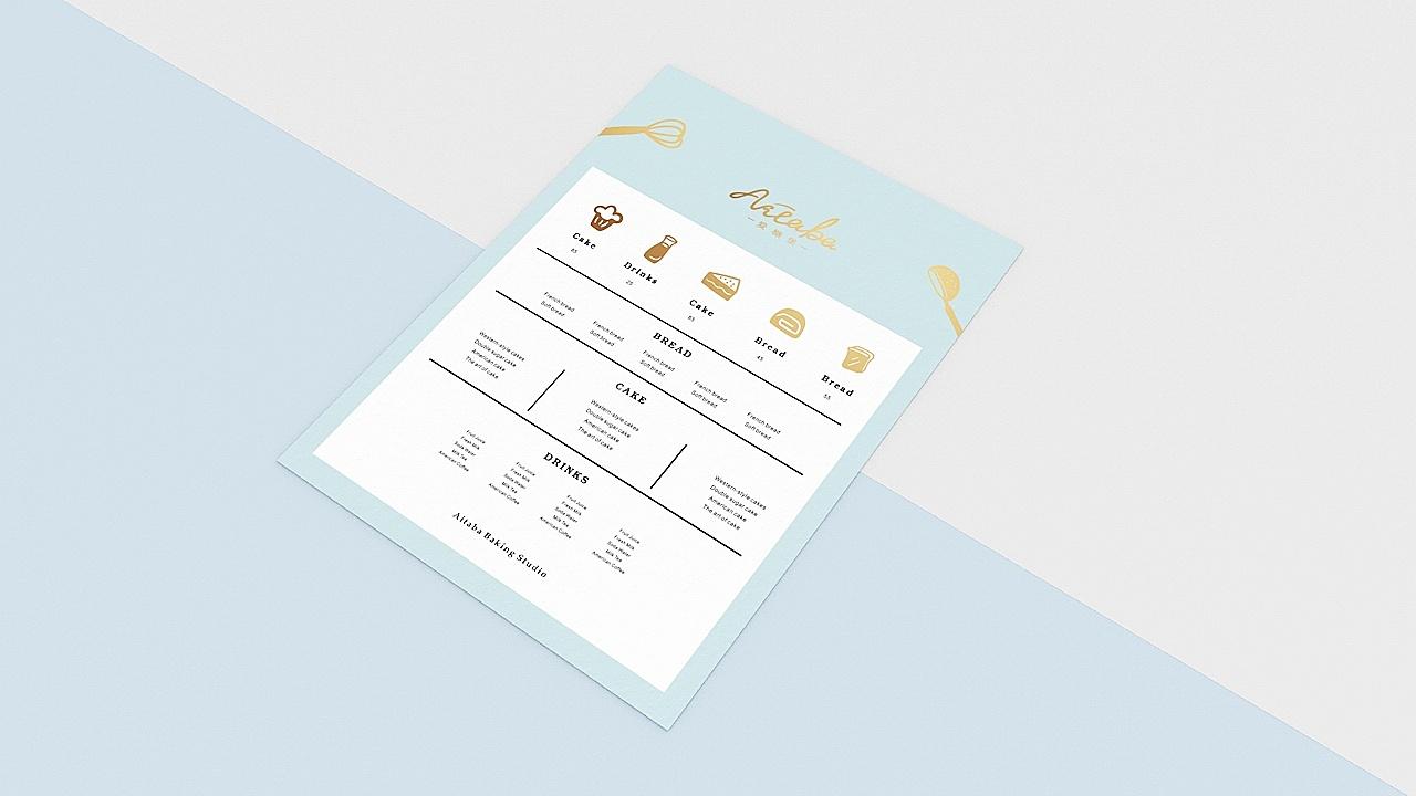 佛山广东「爱糖堡烘焙」品牌设计绘制爱与如何变形追求图图片
