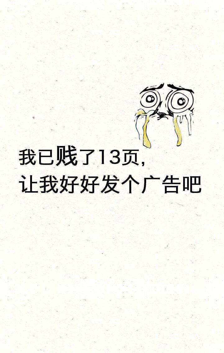 四万公里(出国v快车快车,翻译中文美食打实时的美食家a快车铁板烧图片