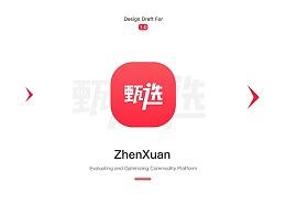 【南都艺设】甄选app界面设计/gui展现