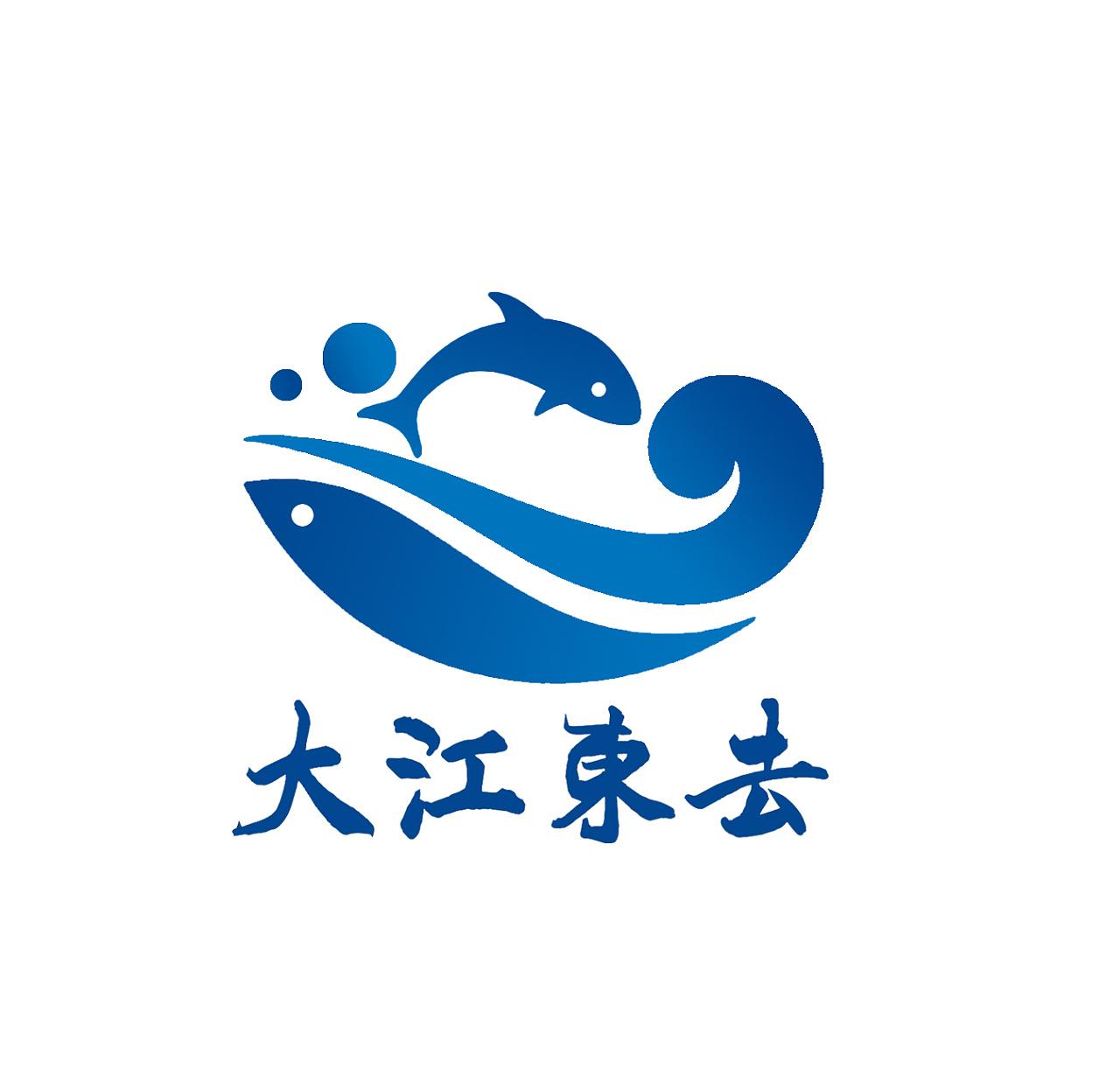 大江东去logo图片