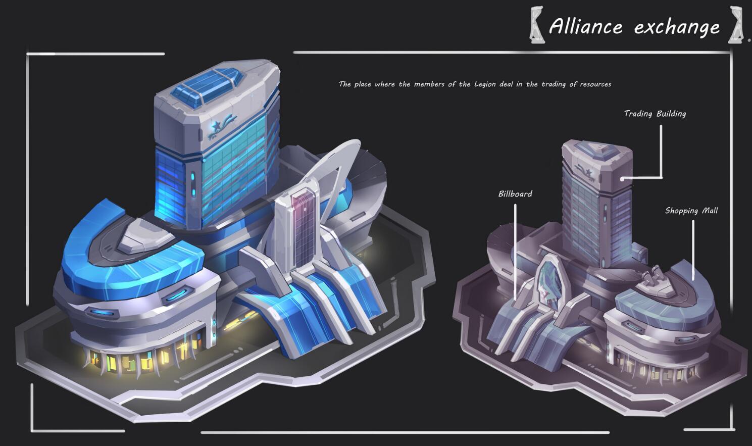 科幻单体建筑