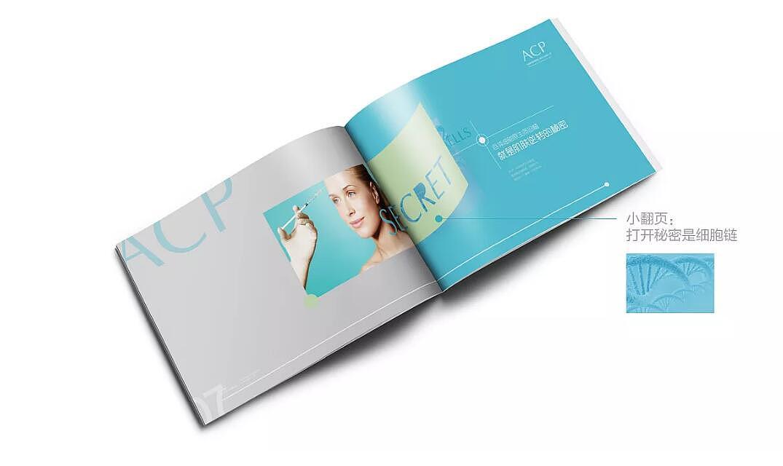 美容美体书_美容美体整形 平面 书装/画册 凌舟设计 - 原创作品 - 站酷 (ZCOOL)