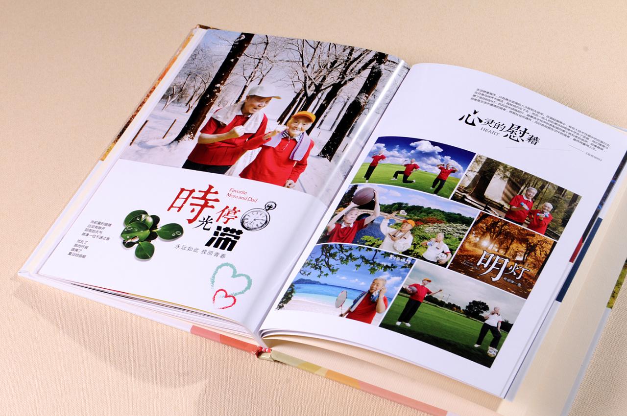 家庭纪念册制作|八十大寿生日纪念册|成都相册制作公司图片