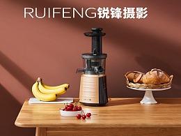 果蔬榨汁机拍摄|家用电器摄影|RUIFENG武汉锐锋摄影