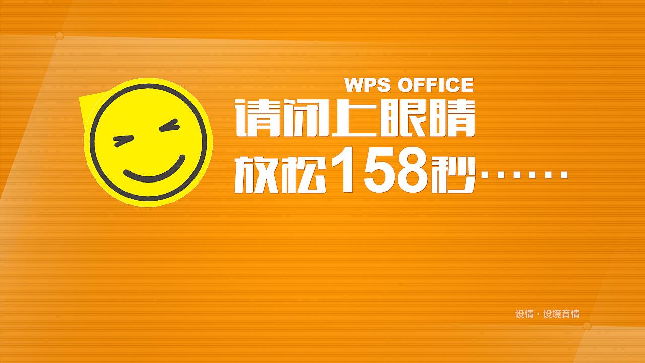 zhongguoyijisheqingpian_快乐办公 平面 品牌 sheqing_2012 - 原创作品 - 站酷
