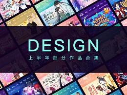 TCD内容运营设计展示(2019上半年)
