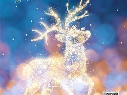 圣诞金鹿微信海报