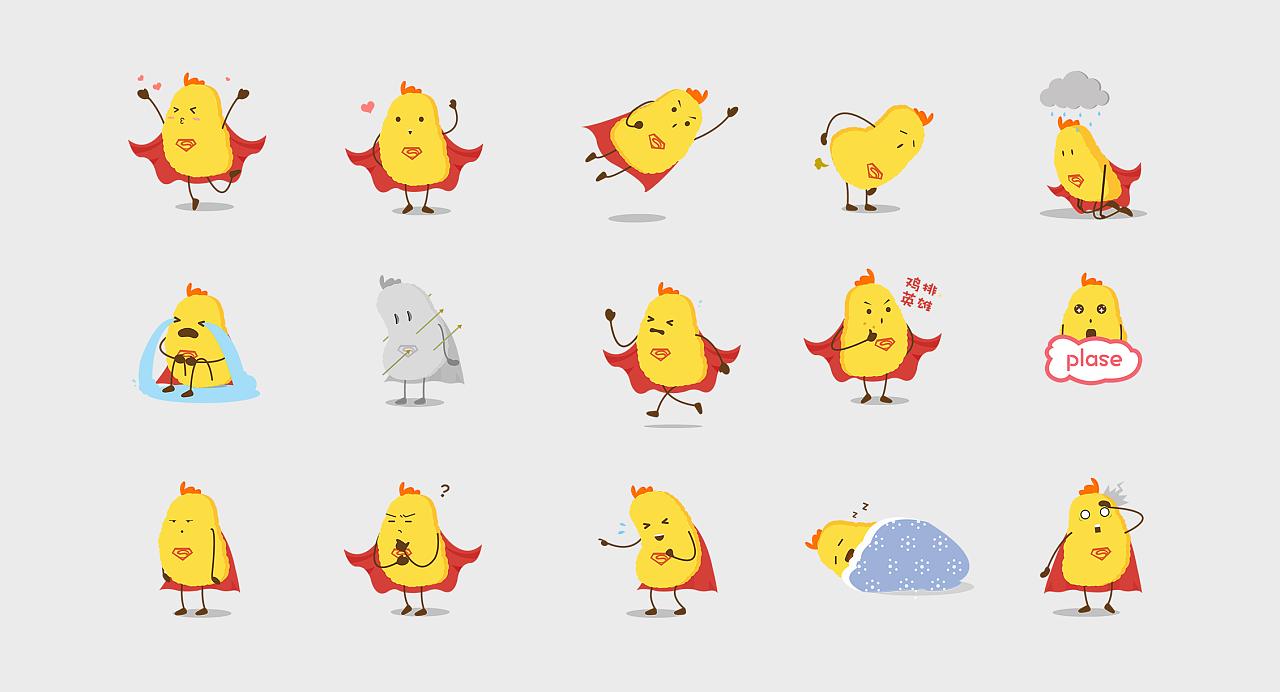 鸡排手绘图素材