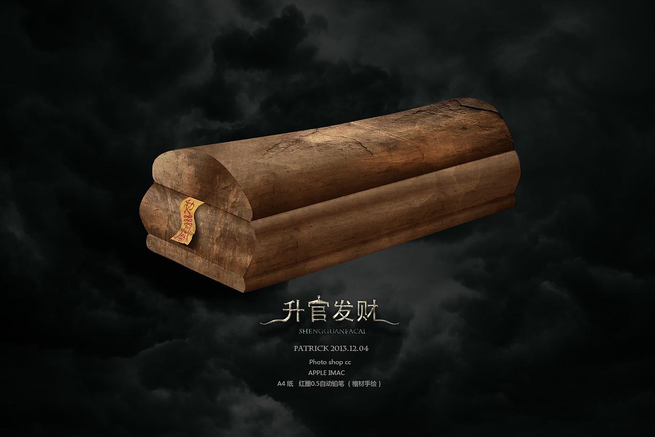 烟�9�$y�#��d_香烟 烟 1280_853