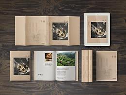 《中国茶》书籍设计