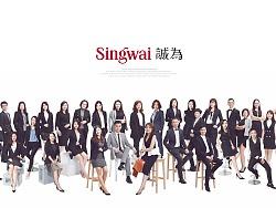 金融保险——英国保诚SINGWAI团队标志设计 by 知行合谊