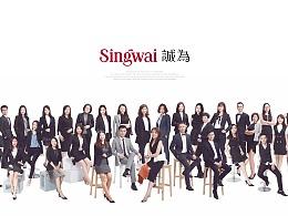 金融保险——英国保诚SINGWAI团队标志设计