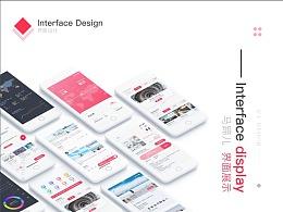 马蹄儿 - Interface Design