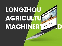 Longzhou Agricultural Machinery