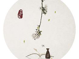 梨花诗与酒——水墨中国风插画