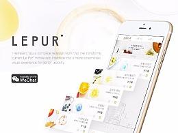 LE PUR' | 乐纯界面设计 2.0