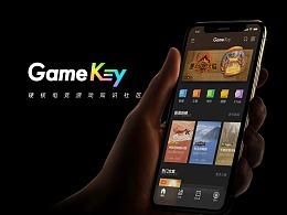 GameKey 游戏知识社区设计