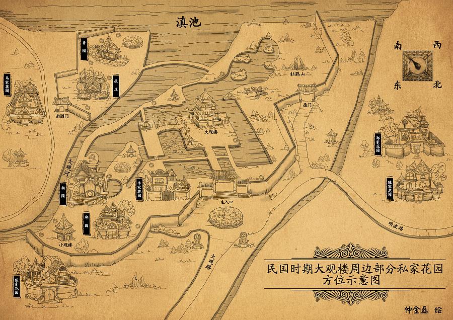 昆明观鸥指南(内附手绘地图)