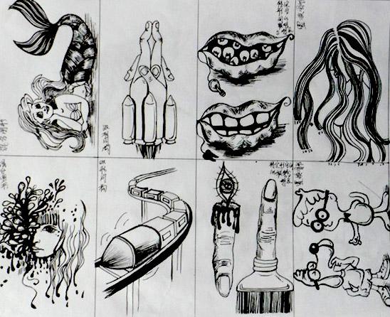 大二,图形创意,手绘制作图片
