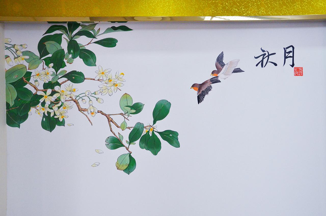 【工笔花卉类】墙体彩绘艺术图片