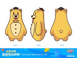 徐福记熊博士