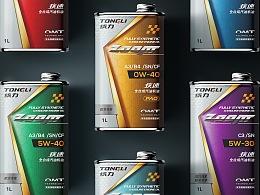 疾速润滑油品牌升级