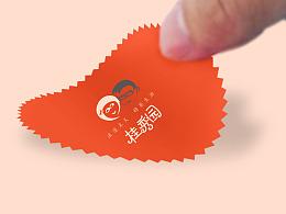 桂秀园(房地产广告设计)
