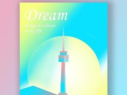 梦想的灯塔