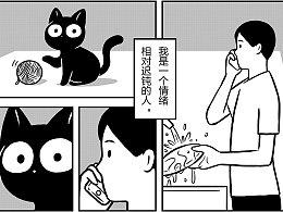离别(二)