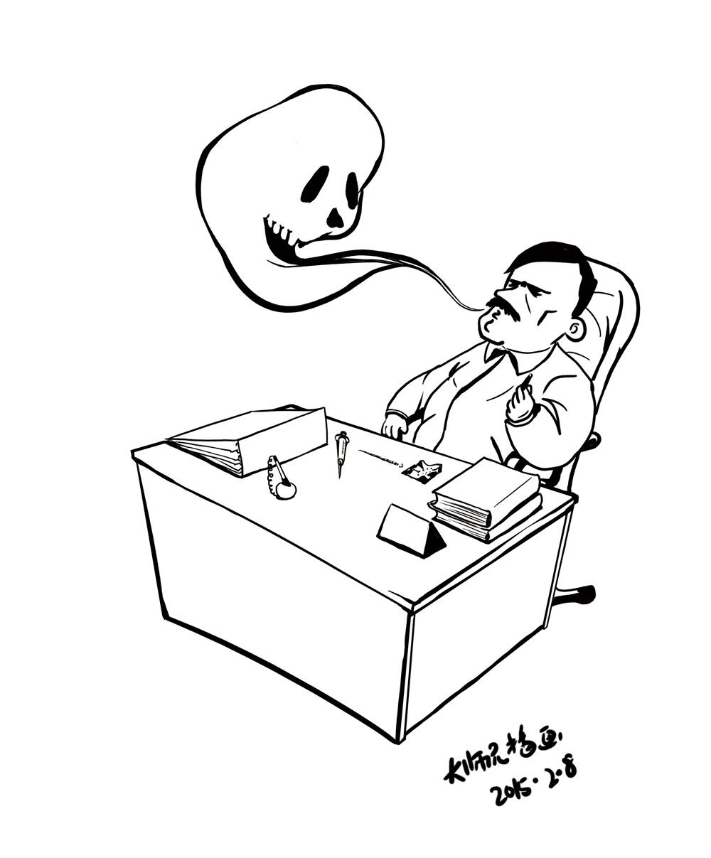 法制,廉政,讽刺漫画.