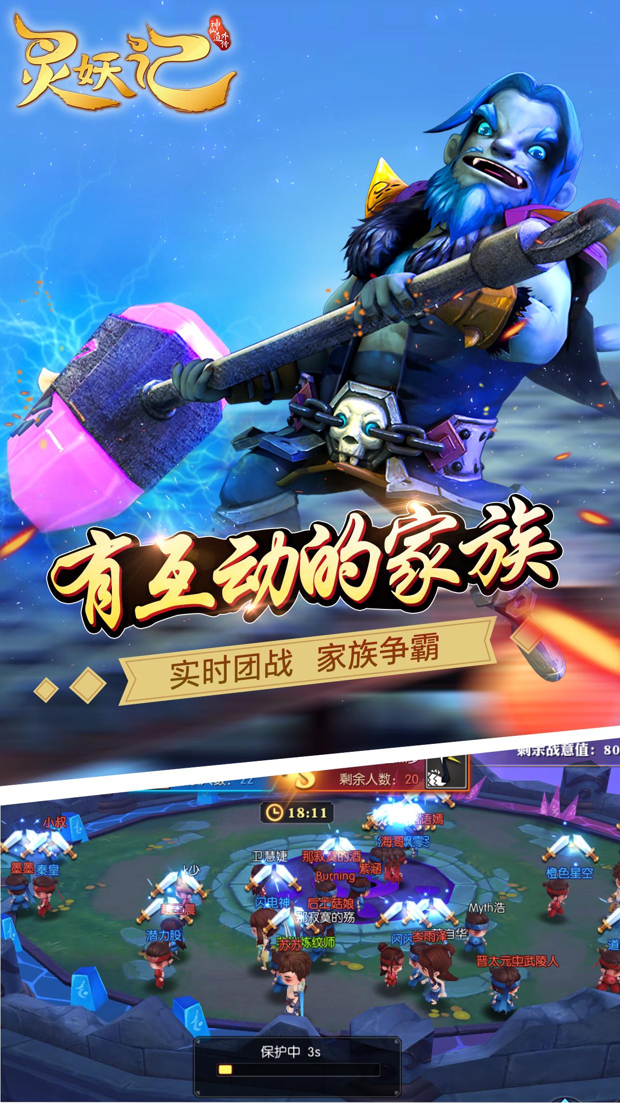 飞鱼科技-游戏海报设计霸王龙vs副栉龙图片