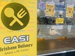 EASI外卖-布里斯班送餐物料设计