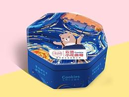 【浅间】【糖糖屋】云顶小花曲奇 铁罐包装