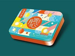 陶陶居月饼礼盒设计