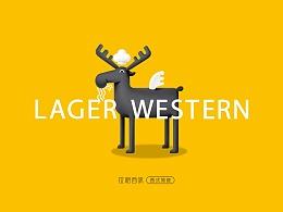 餐饮品牌形象设计 西餐连锁店品牌LOGO/VI/空间设计