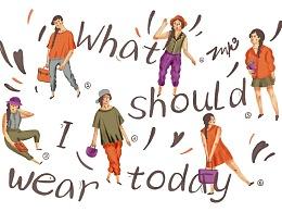 早上好!小姐姐们,今天穿什么呢?