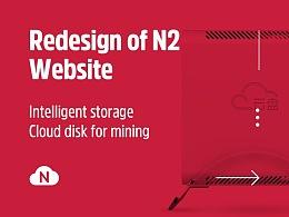 Redesign of N2 Website