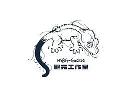 HSBG-Geckos爬宠工作室VI设计
