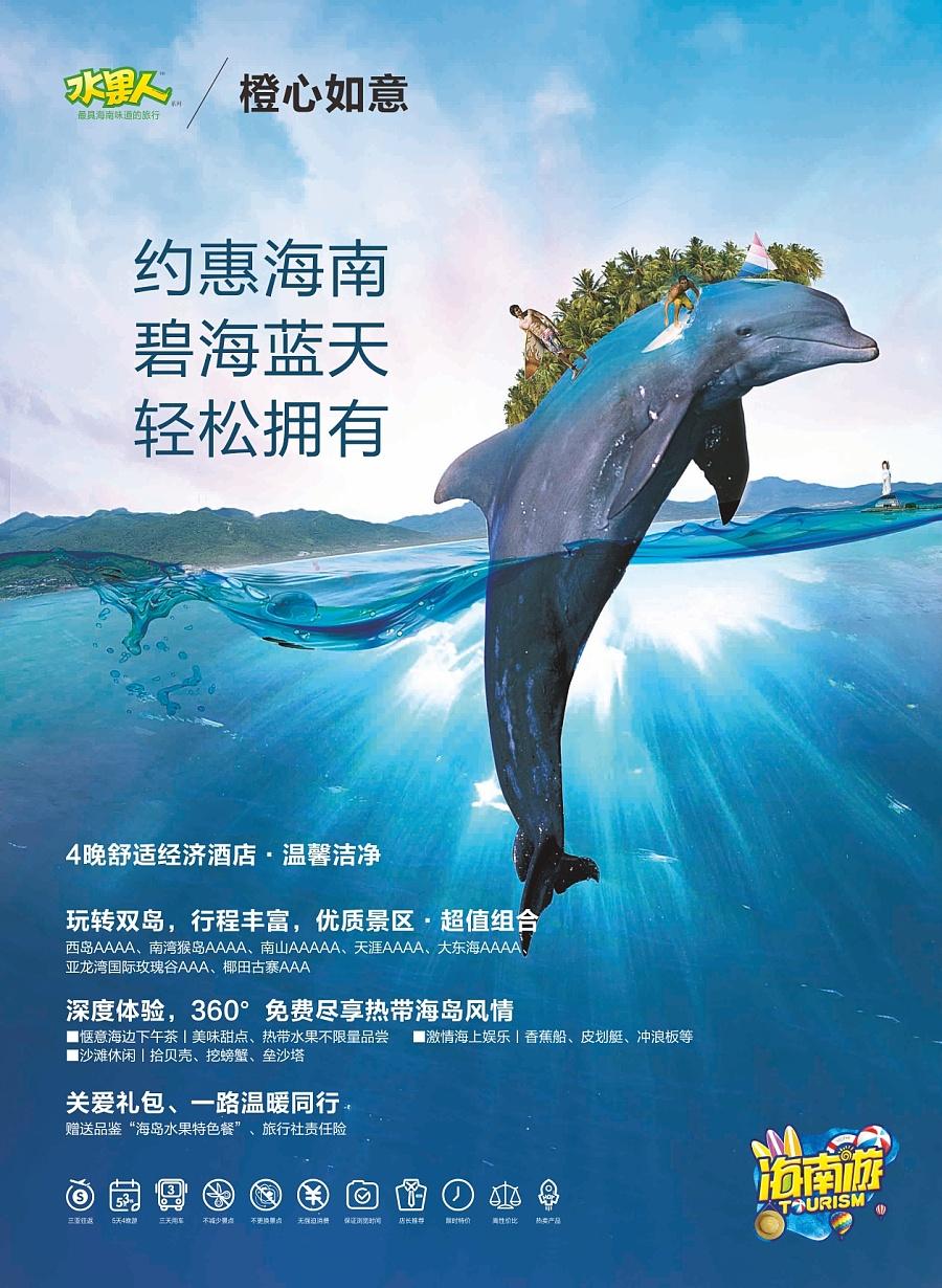 壁纸 动物 海洋动物 鲸鱼 桌面 900_1230 竖版 竖屏 手机