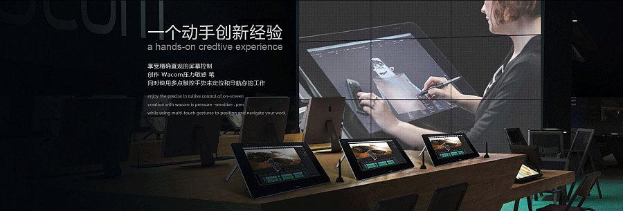电商,数码类,手绘板移动数位屏首页设计