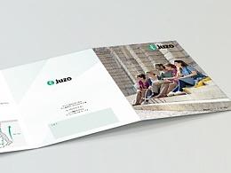 品牌介绍四折页