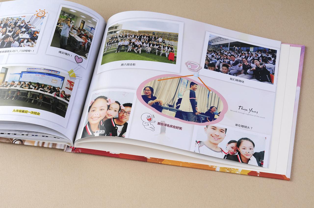 池州班级毕业纪念册v班级|初中纪念册留学-顺时学校加拿大初中生定制图片